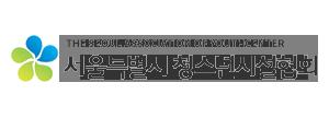 서울특별시청소년시설협회